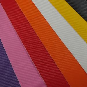 Vinyl Carbon Fiber Wrap
