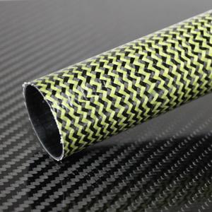 Carbon + Kevlar Tubing